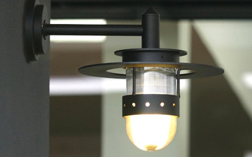 Luminaires d 39 ext rieur terrasse et demeureterrasse et for Applique lumiere exterieur